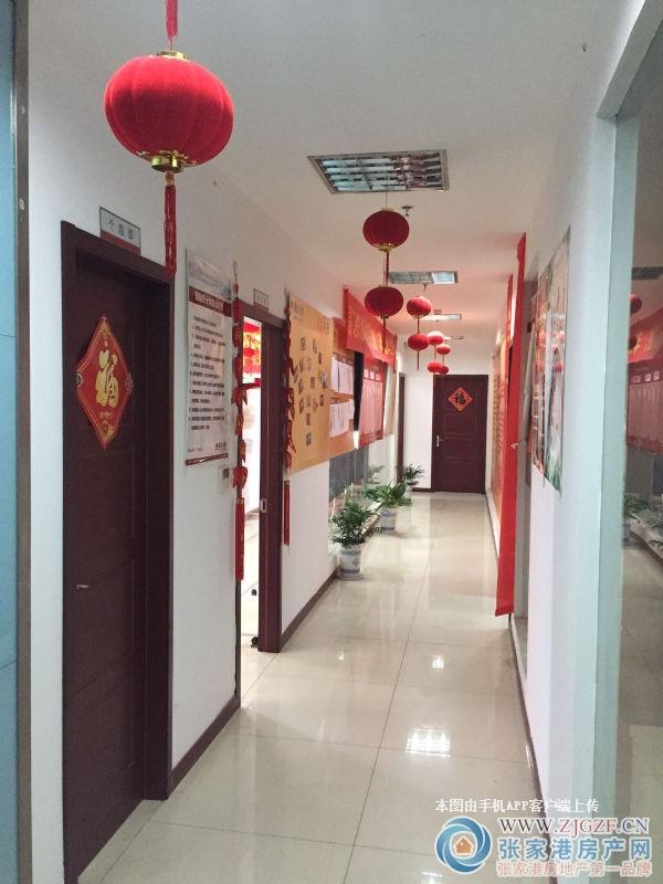 华昌东方广场房东出租图片