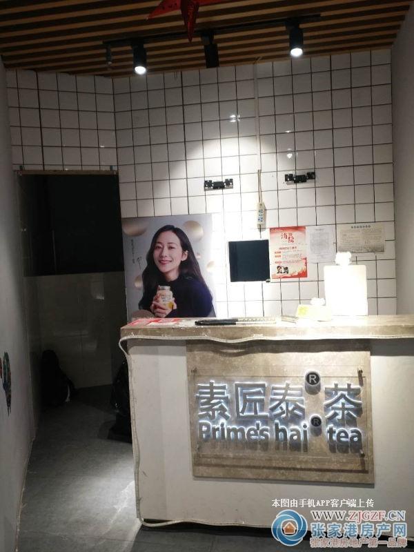 汇金中心房东出租图片
