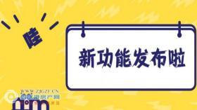 张家港房产网新增东莱区域 找东莱二手房、东莱租房、东莱中介经纪人更方便
