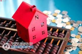 张家港买房注意了!关于二手房买卖网上合同签约、资金托管的通告