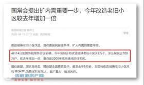 南京最新新政来了!《南京市既有住宅增设电梯实施办法》修订版7月15日起开始执行!