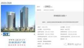 出让面积: 31822.09平方米 ,张家港塘桥镇金桥路南侧又要新建安置房啦!