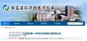 总建筑面积约为30000平方米,张家港市第一中学东校区最新进展来了!