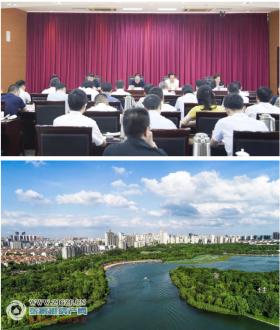 张家港的未来会是什么样?张家港市国土空间总体规划(2020-2035)编制要点公布!