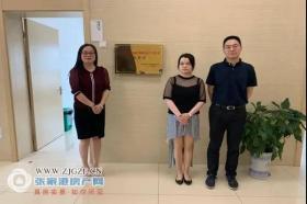 好消息!全省首家临床药师基层工作室在我市塘桥镇妙桥社区卫生服务中心正式挂牌