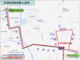 @出行注意了!关于西塘公路212路及226路线路改道的通告来了(详见附图)