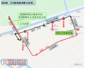@张家港人!!关于202路、305路、313路、320路线路调整的通告来了,具体如下