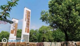 喜讯!张家港市凤凰镇双塘村肖家巷 被命名为省级特色田园乡村,这也是我市首个省级特色田园乡村!