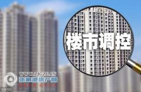 全国土地市场降温明显    多地楼市调控收紧