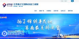 建筑面积8360平方米,张家港锦丰第二幼儿园新建工程项目最新进展来了!