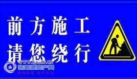 张杨公路金港收费站路段施工!实施半幅逐车道封闭施工,请注意绕行