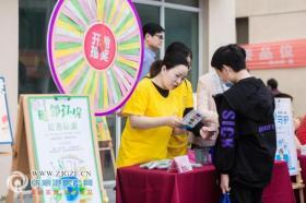 9月19日,张家港西兴花苑喜迎公益食堂的正式开馆!