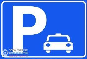 张家港滨江大厦的停车场开始收费了!收费标准如下