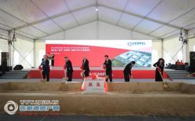 总投资1.7亿美元,预计于2022年9月竣工投产,全球知名涂料供应商海虹老人集团张家港基地今日开工!