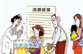 我市第三批流感疫苗已到,将配送到杨舍镇社区卫生服务中心预防接种门诊