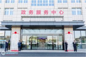 10月24日上午,大新镇政务服务中心揭牌