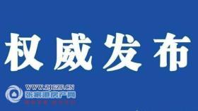 权威发布!!速看!上海返回张家港要隔离吗?回应来了!