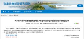 面积约336.76公顷!张家港市杨舍城区城东3号地块详细规划公示来了!