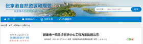 总建筑面积约16800�O,张家港新建市一院急诊医学中心工程方案批前公示来了