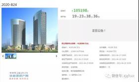 起拍楼面价4468元/�O!张家港锦丰镇挂牌一宗商住地,将于4月27日出让