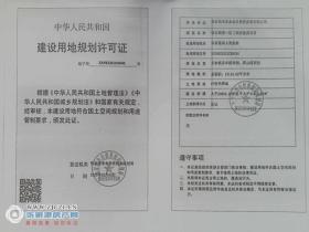 临江福苑一区二期安置房项目最新进展情况来了!