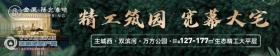 金厦・阳光春晓丨港城西拓,惊现王炸型楼盘!