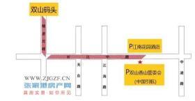 5月1日至5日,双山香山旅游度假区将为广大市民游客提供免费接驳车!