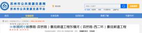 1420万元!东横河(国泰路-百桥路)景观廊道工程东横河(百桥路-西二环)景观廊道工程最新进展情况来了!