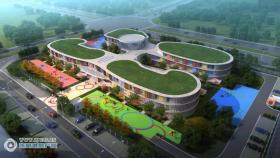 总建筑面积15555.56平方米!张家港市新塘幼儿园于2021年9月正式开园