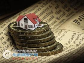 买房注意了!定金和预付款的差别 ?买房定金什么情况能退