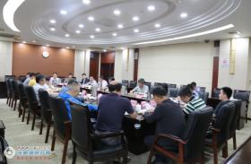 开工在即!杨锦公路-东二环快速化改造工程锦丰段开工动员会顺利召开