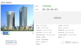 起始楼面价11382元/�O,张家港挂牌1宗商住地块,预计6月29日出让