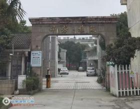 塘桥镇华芳雅筑