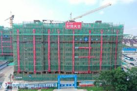 总建筑面积6.08万平方米!张家港高铁新城(东南片区)首个安置房项目举办封顶仪式