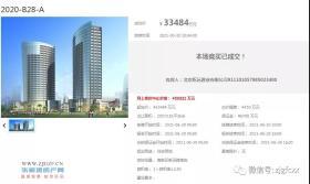 约5.5亿!北京乾远置业有限公司(远洋集团)拿下高新区新泾路南侧地块和高新区北横塘路北侧地块