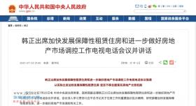 深圳、上海、成都等多城出台二手房住宅指导价,无锡首批发布100个住宅小区二手住房成交参考价格,张家港会不会跟进?