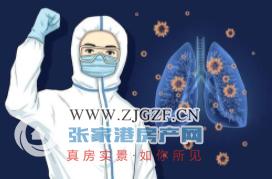 苏州市疫情防控重要工作提示(2021年第3号)