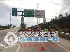 因疫情查控需要,南京、泰州、南通、苏州地区22个高速公路收费站出口或入口临时关闭