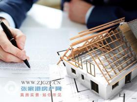 新房交房还要交什么钱?如果想要买房的话,房子还在还月供,能卖吗?