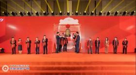 昨天上午,张家港中环海陆高端装备股份有限公司深交所创业板上市挂牌仪式在我市举行,成为今年我市新增的第5家上市公司