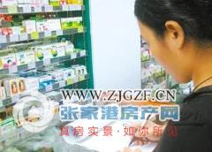 我市各药店严格落实购药实名制度,要求对体温异常、购买退热止咳类药品的及时上报