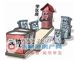 北京正式宣布,新�W期�⒋竺娣e、大比例推�M干部教��的���制度!