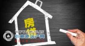 一�城市房�J收�o   上海:���e�y行�翰皇芾矶�手房�J款