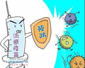 我市流感疫苗微信预约已经正式开始啦!