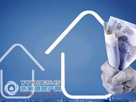 买房注意了!购房时如何避免受骗?买房流程是什么?