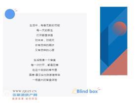 盲盒大玩咖,与国泰景云一起心跳开盒!