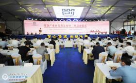 10月15日上午,梵创产业园首期发布暨二期启动仪式举行