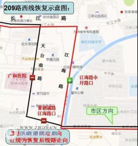 自2021年10月14日起恢复209路西线和229路东线线路走向(详见附图),具体如下: