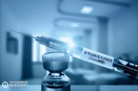 10月18日,我市就一家新冠预防接种点开诊