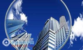"""房地产""""雷声""""不断,多家开发商陷入资金困境     多个城市紧急发布相关提示"""